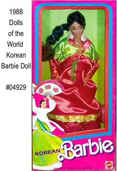 Ahnyung ha sheemnika(hello)from South Korea! Korean Barbie doll represents much of the beauty and grace of her country. Wearing a costume traditional of young ladies in South Korea, her satiny pink and green jacket/dress is decorated with golden trim. Her pink shoes are hidden beneath her floor-length ensemble.