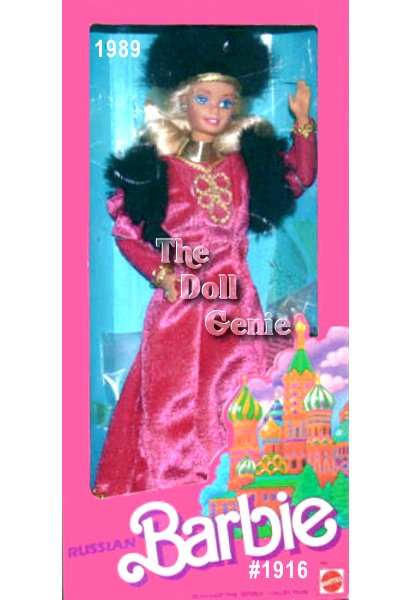 Russian Barbie doll is dressed for the cold Russian winter in this floor-length pink dress with faux fur accents. To help keep her warm, she also sports a black faux-fur hat and black boots. The hemline, neckline, and sleeves of her pink dress are trimmed with golden accents.