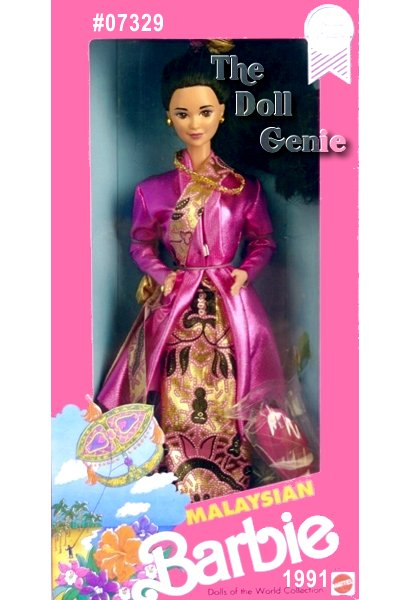 Malaysian Barbie doll wears an ornate costume usually reserved for special occasions like weddings and holidays. Her colorful dress and accompanying sash represent batik, a traditional Malaysian craft of combining waxes and dyes. Her overcoat is a rich pink color, and complementing her rosy complexion. Malaysian Barbie dolls hair is pulled back and tied with colorful flowers.