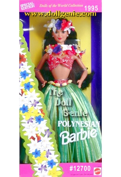 Polynesian Barbie doll is dressed for a traditional celebration called the luau which is known for its great feasts and dancing. Barbie wears a red and white bikini top and traditional grass skirt. Also traditional in Polynesian culture are the flowers around her neck, called a lei, as well as the floral garland crowning her long dark hair. And in keeping with Polynesian dancing tradition, Barbie is bare foot.