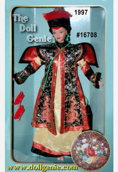 Another triumph from the Great Eras Collection, Chinese Empress Barbie dolls costume captures the authentic look and feel of the Qing dynasty. From her hat, to her elaborate jacket, emblazoned with 2 dragons, to her mandarin collar jacquard dress, each piece has been recreated to match the look and feel of the period. Chinese Empress Barbie doll wears red slippers fitted over molded platforms, also typical of that age. Her jewelry is faux jade. She wears faux jade drop earrings and one jade and one golden necklace, the Chao Zhu, whose lengths also indicated her rank. The overall effect is a stunningly intricate costume that every collector will treasure.