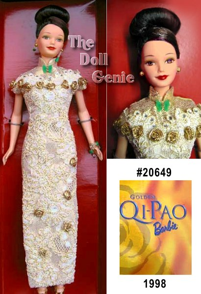 Golden Qi-Pao Barbie doll was designed to commemorate the one year anniversary of Hong Kongs return to China. The color gold is regarded as a color of good luck, wealth, and prosperity in Chinese culture and Barbie? doll embodies them all in this sophisticated and elegant Chinese formal dress. Although the design is simple, elegance is reflected in the use of different fabrics and textures. A layer of lace appliques covers a solid golden background. Tiny rhinestones and golden rosettes are applied to the dress giving it a contemporary look. Barbie needs only to add crystal earring droplets, a faux jade bracelet and shoes. The final touch, an elegant faux jade butterfly that signifies beauty, completes her ensemble. Barbie wears her dark hair in an updated version of the traditional chignon.