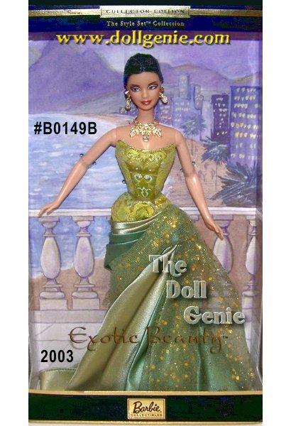 Extremely Limited Edition - This special treasure hunt version of Exotic Beauty Barbie was limited to 2500 dolls worldwide. What makes her such a find is the jewelry variation from the original doll. This treasure hunt doll comes with faux diamond drop earrings and a beautiful necklace to match. Her green satin gown features a strapless golden and green jacquard bodice. The skirt is draped to one side and layered with golden glitter encrusted green tulle. Her black hair is pulled back in a low chignon.