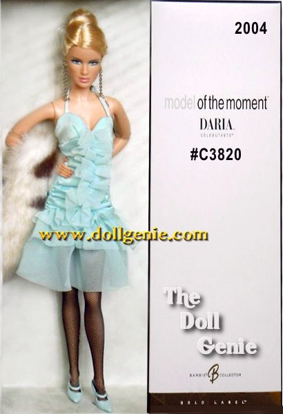 Daria Celebutante doll wears a chic city outfit, perfect for the model on the go. Light blue polyester charmeuse dress, featuring ruffles galore, is worn over a chiffon and tricot petticoat. A faux lynx fur plush stole lined with matching charmeuse warms her shoulders. Black mesh hose and mary jane pumps complete the ensemble.