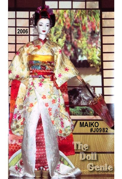 Inspired by Japanese customs that started centuries ago, Maiko Barbie doll represents the flower and willow world that is geisha society. Her bright kimono has long, flowing sleeves and her wide, elaborate obi (or sash) ties in the front. With white makeup, a traditional hairstyle, white socks and Japanese rnsandals, shes the picture of femininity. Less than 6,400 worldwide.