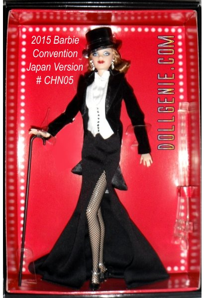 Limited Edition 2015 Spotlight on Broadway Barbie Convention Japan Edition Doll designed by Linda Kyaw