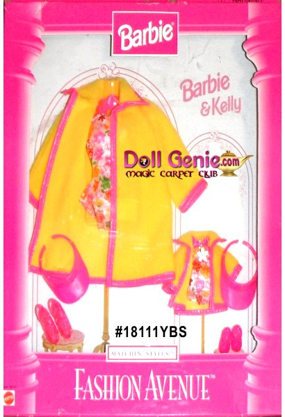 Fashion Avenue Barbie and Kelly Matching Styles Yellow Summerwear and Accessories Set