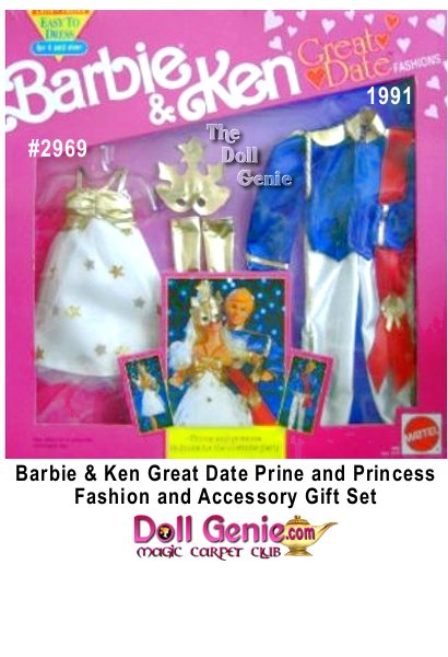 Barbie and Ken Great Date Prince and Princess Fashion Set with Accessories