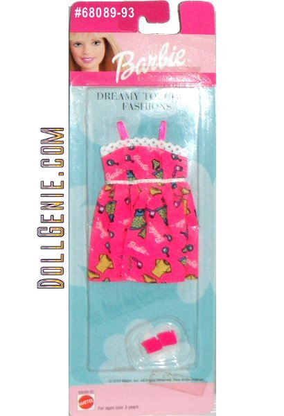 Cute colorful nighty with slippers