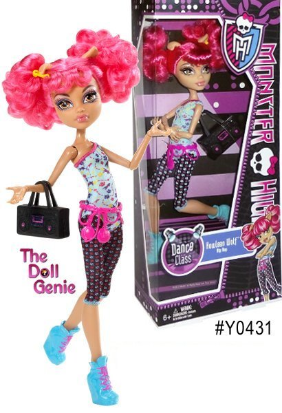 The ghouls are ready for one of their favorite classes at Monster High - Dance class! Howleen Wolf will rock her dance class and the club floor in these frightfully trendy hip hop fashions! She looks ultra fierce with her paw-print capris, one-shoulder top, blue high tops, and boombox dance bag!