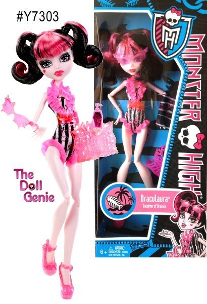 The ghouls are ready to make a monster splash in these to-die-for swimsuits. Draculaura looks killer in her signature pink and black, accented with ruffles and a striped print, featuring bats, of course. Her bat-shaped sunglasses and pink platforms are fierce fashion accessories, and her spider-webbed beach bag is the perfect tote for her sunscreen and towel.