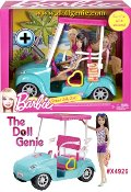 BARBIE SISTERS GOLF CART: This golf cart is the perfect transportation for Barbie and her sisters when they decide to explore their vacation surroundings. With lots of girly accents and room for all four sisters, the girls can sightsee in style. Includes Skipper doll.