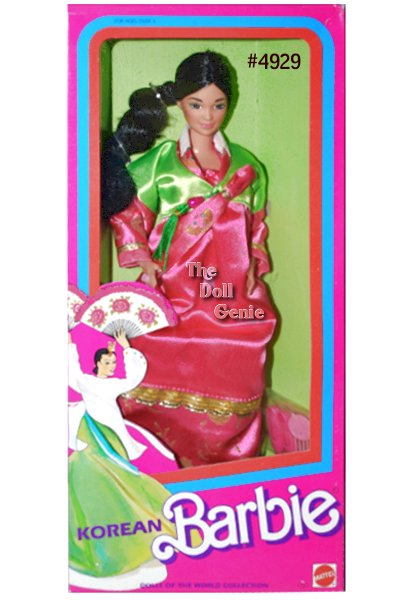 Ahnyung ha sheemnika (hello) from South Korea! Korean Barbie doll represents much of the beauty and grace of her country. Wearing a costume traditional of young ladies in South Korea, her satiny pink and green jacket/dress is decorated with golden trim. Her pink shoes are almost hidden beneath her floor-length ensemble.