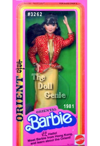 Special Edition - Oriental Barbie doll is dainty and elegant in this beautiful costume reflecting the influence of the Orient. Her long, slender yellow dress is trimmed in red, and complemented by a red and golden-flowered jacket. Her lustrous black hair falls gently over her shoulders, and is pulled back to display her lovely face. This Doll is Discounted $40 due to a few wrinkles in the cardboard box - Regular price is $149.95 - discounted to $99.95