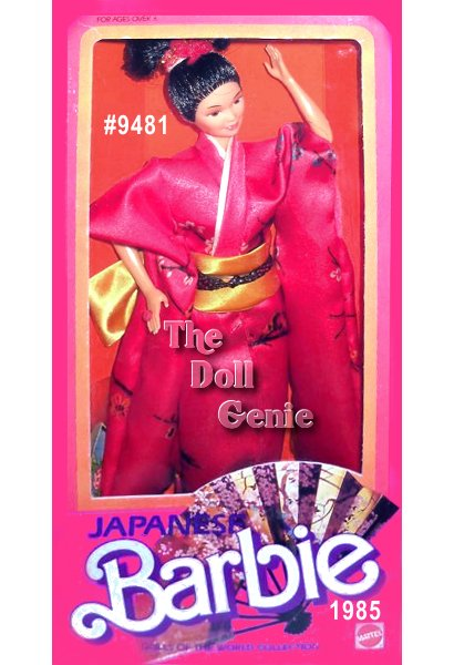 Special Edition - Konnichiwa (hello) from Japan. Japanese Barbie doll wears a stunning red kimono with spring flowers. Her black hair is pulled away from her face and tied with a red and white hairband. Sayonara (goodbye)!